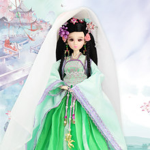 Fortune days doll East Chinese doll Chenyu green dress girl including clothes stand shoes box bjd about 34cm toy(China)