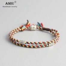 AMIU тибетский буддийский счастливый тканый амулет Тибетский шнур браслеты и браслеты для женщин и мужчин ручной работы веревка Будда ножной браслет