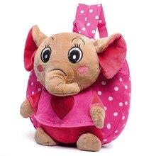 Elephant Backpack