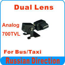 Small Size Analopg Car Camera CAM-612 Dual Lens Car Camera