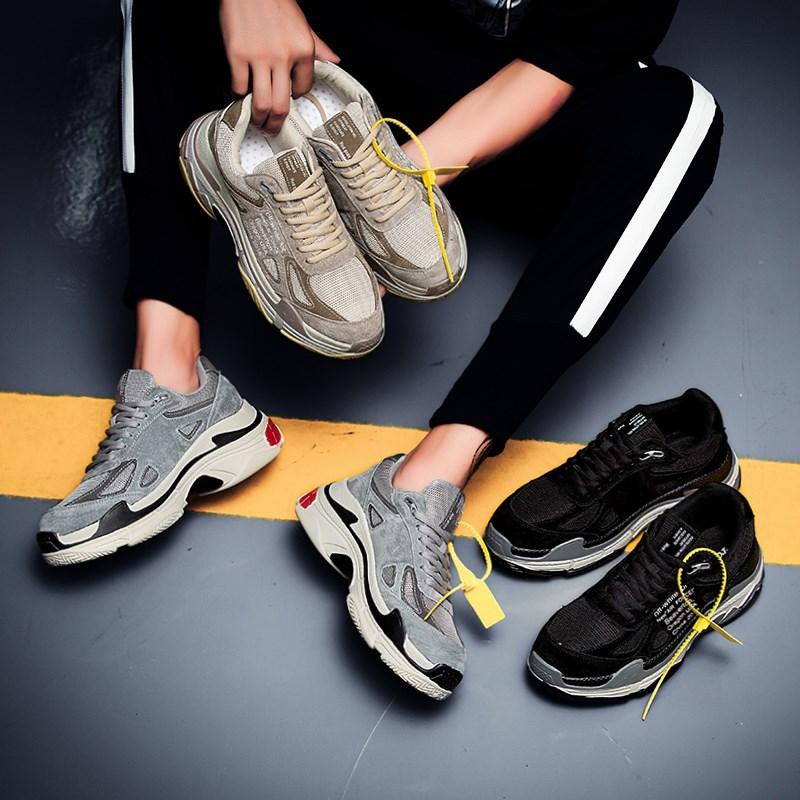 grey Mode Teresa Lacets Course En Plein Air Beige Date black Ripoll À 2019 Homme Hommes Daim Vache Respirant La Sneakers Chaussures Loisir Maille De RAj54L