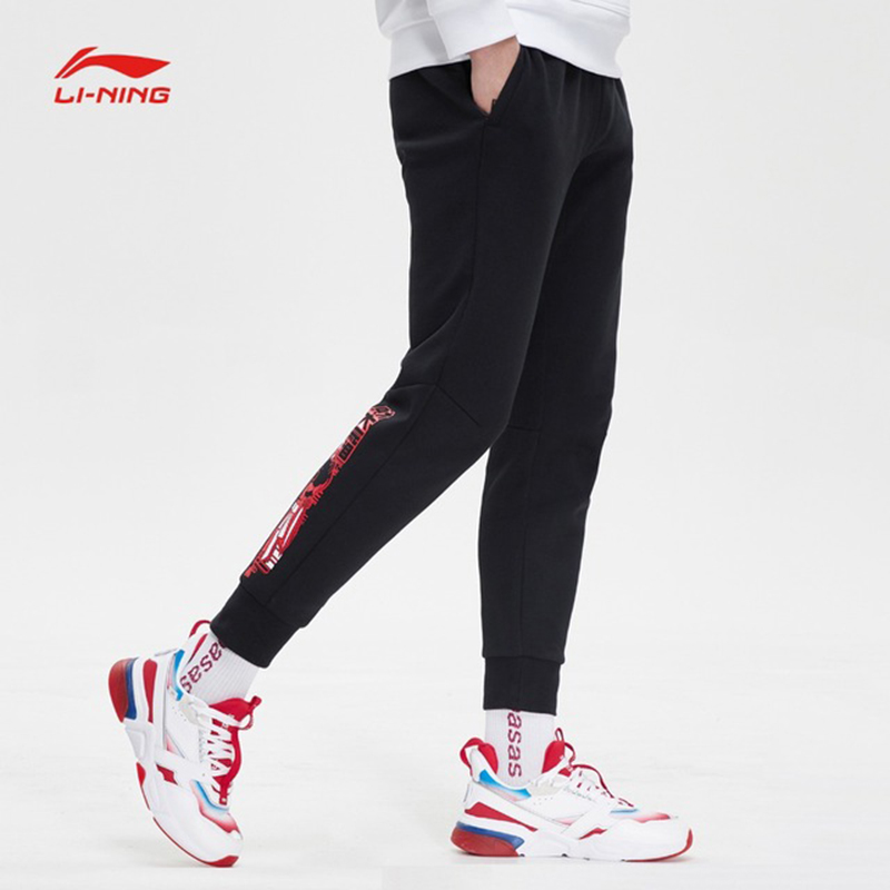 Li Ning Men The Trend Sweat Pants Comfort Regular Fit 66 Cotton 34 Polyester LiNing Sports