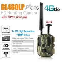 Más nuevo GPS cámara de caza cámara de vídeo Digital foto trampas 4G FDD-LTE Cámara sendero caza salvaje cámara trampa Hunter foto de Chasse