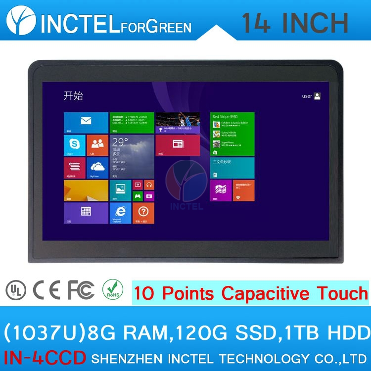 14 inch touch screen all in one pc industrial embedded all in one 8G RAM 120G SSD 1TB HDD with Intel Celeron 1037u 1.8Ghz CPU wholesale 10 set propeller blade for hubsan x4 h502s h502e quadcopter rc drone spare parts