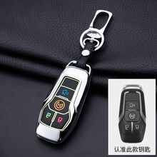 Zinc Alloy Noctilucent Car Key Case Cover For Ford Series Remote Protective key chain