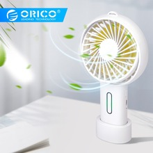 ORICO USB Fan Cooler Adajustable Handheld Mini USB Air Cooling Fan Portable Desktop Office Fan Dual Use Home Student Dormitory