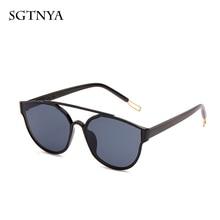 New trend sunglasses transparent frame men and women brand designer personality glasses UV400