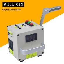 220 В небольшой ручной генератор портативный источник питания аварийное зарядное устройство
