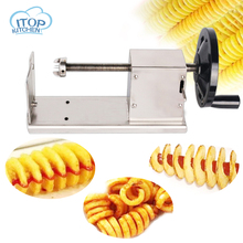 ITOP Manual Tornado Potato Cutter Stainless Steel Blades Twisted Vegetable Slicer
