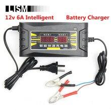 Автомобиль Зарядное устройство 12 В 6A Интеллектуальный автоматический Smart быстрого ручеек Зарядное устройство Дисплей Souer Зарядное устройство для автомобиля Батарея зарядки США ЕС