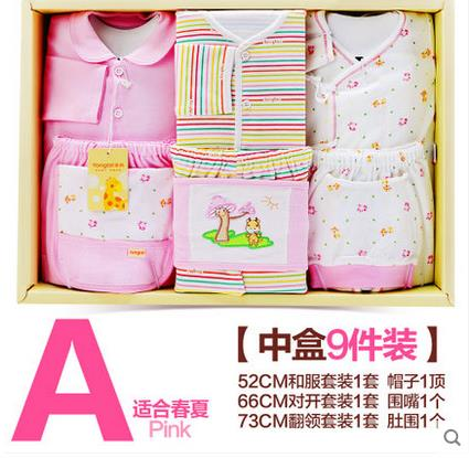 2015 hot Infant Baby Suits 100 Cotton Warm Brand New Born Baby Clothes Set Cute Pattern