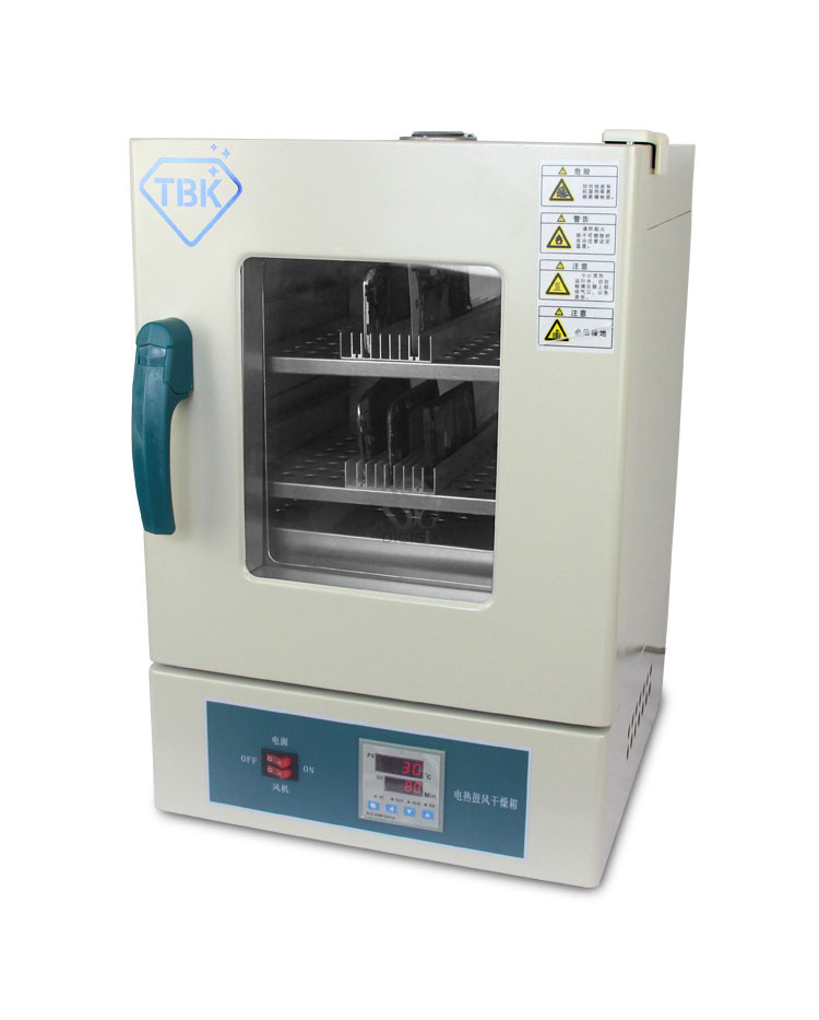Online buy wholesale lab drying oven from china lab drying for Estufa electrica industrial