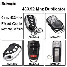 로저 TX12 / TX22 / TX14 / H80 / E80 TX52R / E80 TX54R 게이트 차고 문 원격 송신기 433mhz 원격 제어 복사기