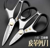 Lee Industrial Grade Leather Shear Sewing Shear Scissors Cutting Household Scissors