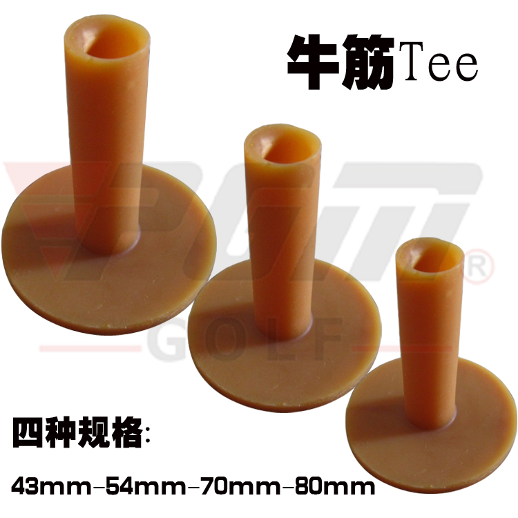 Free Shipping 6Pcs Rubber Golf Tees Home Winter Driviing Ranges Mats Practice 78MM
