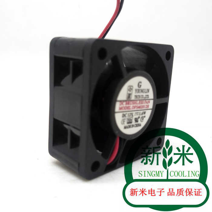 USED YOUNG LIN 4020 DFS402012H 12V 1.6W 0.13A 2lines silence cooling fan