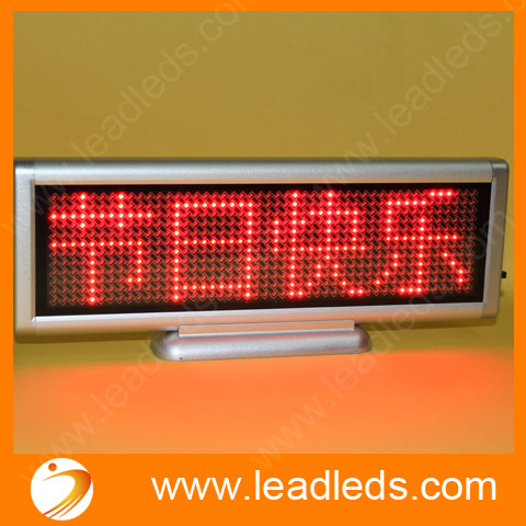4sets/lot Red Rechargeable Led Car Sign Programmable Message Display