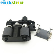 Einkshop 1set 1536dnf Pickup roller for hp M1536 CM1415 M175 M225 M276 Manuscript feeder paper picker pickup Roller+Page Splitte