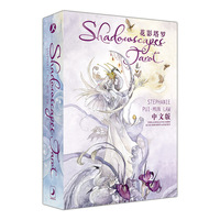 Shadowscapes Tarot Board Game 78 PCS/Set Beautiful Cards Game Chinese/English Edition Tarot Board Game For Family/Friends