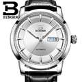 Switzerland watches men luxury brand BINGER business Mechanical Wristwatches full stainless steel Auto Date B-5067M-2