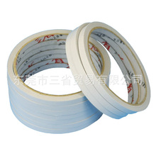 Sided strong adhesive tape double of super white
