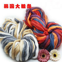 250g Lot Special Thick Iceland Korea Wool DIY Hat Line Sweater Blanket Yarn Hand Knitting Coarse