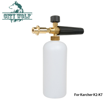 City wolf hotsale 48PCS  high pressure foam cannon detergent bottle snow foam lance  for Karcher K2-K7 car washers