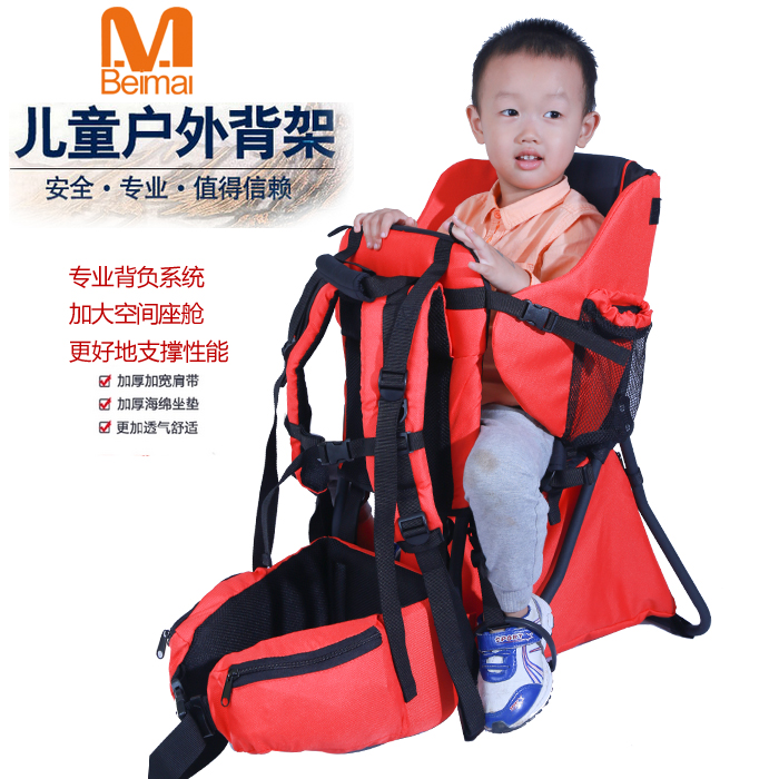 Outdoor baby packboard beimaiy backpack hold with child stool back ...