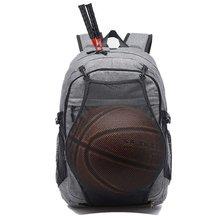 Pelota de fútbol bolsa bolsas de gimnasio hombre de fútbol Red de  baloncesto deporte mochila hombres 2e705d4d4e154