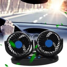 12V 24V Car Fan 360 Degree Rotatable Auto Air Cooling Dual Head Dashboard Ventilation Cooler