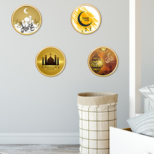 Islamic culture Eid al-Fitr wall sticker Muslim Ramadan mosque Bedroom living room decoration waterproof PVC wallpaper