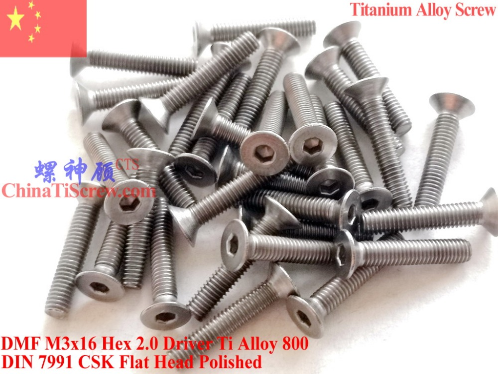 Titanium Alloy screw M3X16 for Mini Drones DIN 7991 Flat Head Hex 2 0 Driver Polished 12 pcs in Screws from Home Improvement