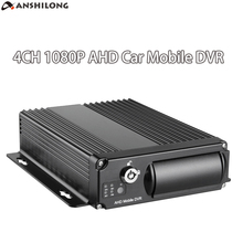 ANSHILONG 1080P MINI Realtime SD Car AHD Mobile DVR 4CH Video/Audio Input with Remote Controller Encrption anshilong 1ch d1 realtime mini sd card car dvr vehicle mobile dvr with audio recording