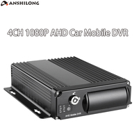 ANSHILONG 1080P MINI Realtime SD Car AHD Mobile DVR 4CH Video/Audio Input with Remote Controller Encrption
