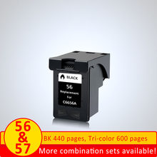 Восстановленный картридж XiangYu 56XL, сменный картридж для HP 56, Картридж с черными чернилами для HP 56 Deskjet 2100 220 450 5510