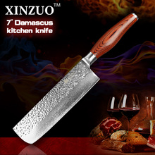 xinzuo2016 New 7″ inch chef knife Japanese Damascus steel kitchen knife Color wood handle high quality knife sharp free shipping