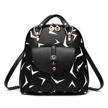 Рюкзак сумка 2017 новый прилив женского плеча сумку новый студент моды печати мультфильм милый рюкзак Дамы Женщины Кожа