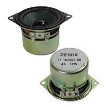 2 шт 12 Вт 4 Ом 2 дюйма 52 мм Полнодиапазонный динамик DIY HIFI Громкий динамик для автомобиля стерео домашний кинотеатр аудио динамик s gamut
