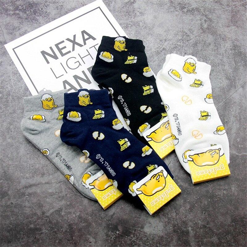 4 Pair Japanese Gudetama Women Cotton Cos Socks Funny Cartoon Egg Breathable Socks 4 Pairs/Lot