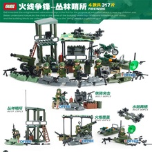 GUDI 4in1 Military collection FIREWARE Blocks Soldier Bricks Building Blocks Sets Models Toys Compatible LegoINGlys