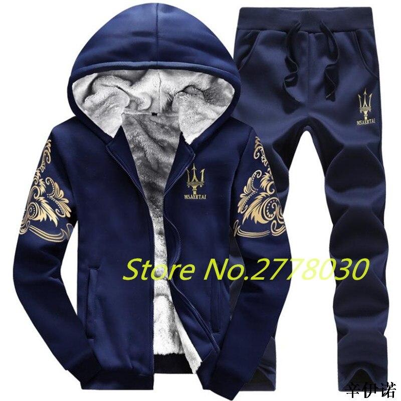 New 9XL Autumn Winter Men's Sports Suit 2 Piece Set Jacket+Pant Warm Fleece Lined Hoodie Sweater Sportswear For Male Schoolboy