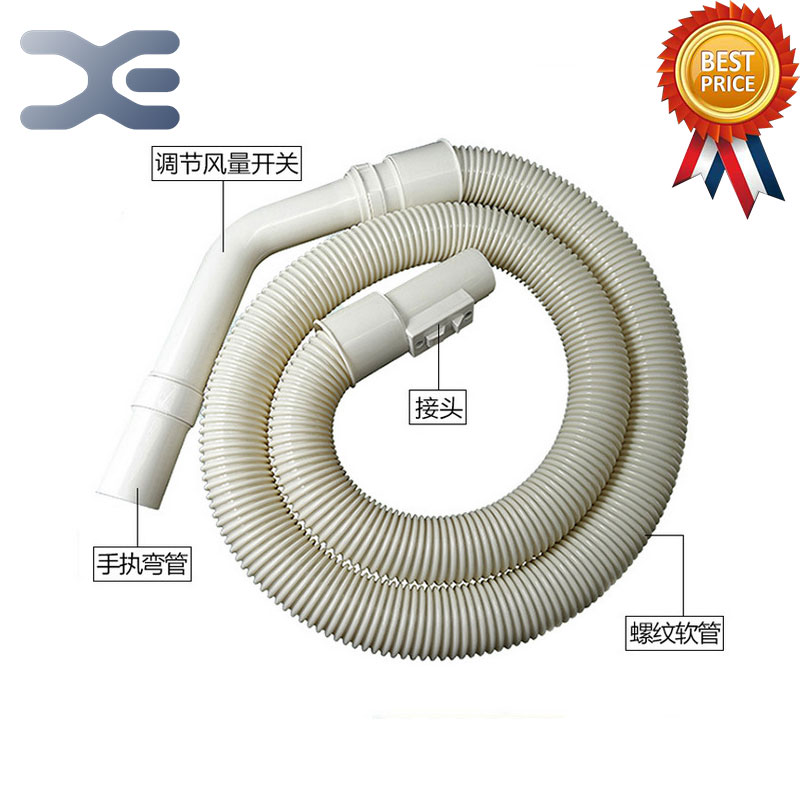 High Quality For Sanyo Vacuum Cleaner Accessory Hose SC-A200BSC-1300A / 1400A Vacuum Cleaner Parts high quality compatible with for sanyo vacuum cleaner accessories dust bag bag sc s280 y120 33a s280