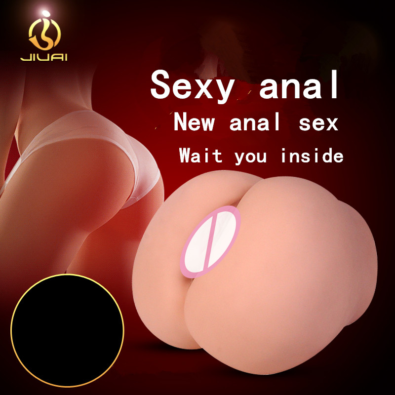 2016 New arrive font b sex b font font b doll b font the realistic vagina