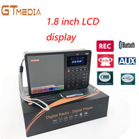 GTMEDIA D1 Digital Radio FM stereo/ RDS Multi Band Radio with 1.8 LCD Display Alarm Clock 18650 Lithium Rechargeable Battey