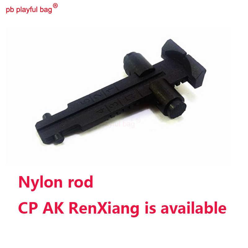 PB لعوب حقيبة الرياضة في الهواء الطلق CP AK105 AK74 رصاصة مائية بندقية مصنع تعديل اكسسوارات النايلون النار كاب renxiang AK QA89