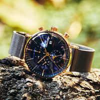 AILANG デザインブランド自動スイス時計の男性機械式腕時計男性のディーゼル腕時計 SSS ミニマ男性 2019 ミニマリズム
