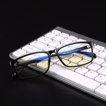 GY SNAIL Anti Blue ray Radiation blue light blocking glasses men Square Anti eye fatigue Co