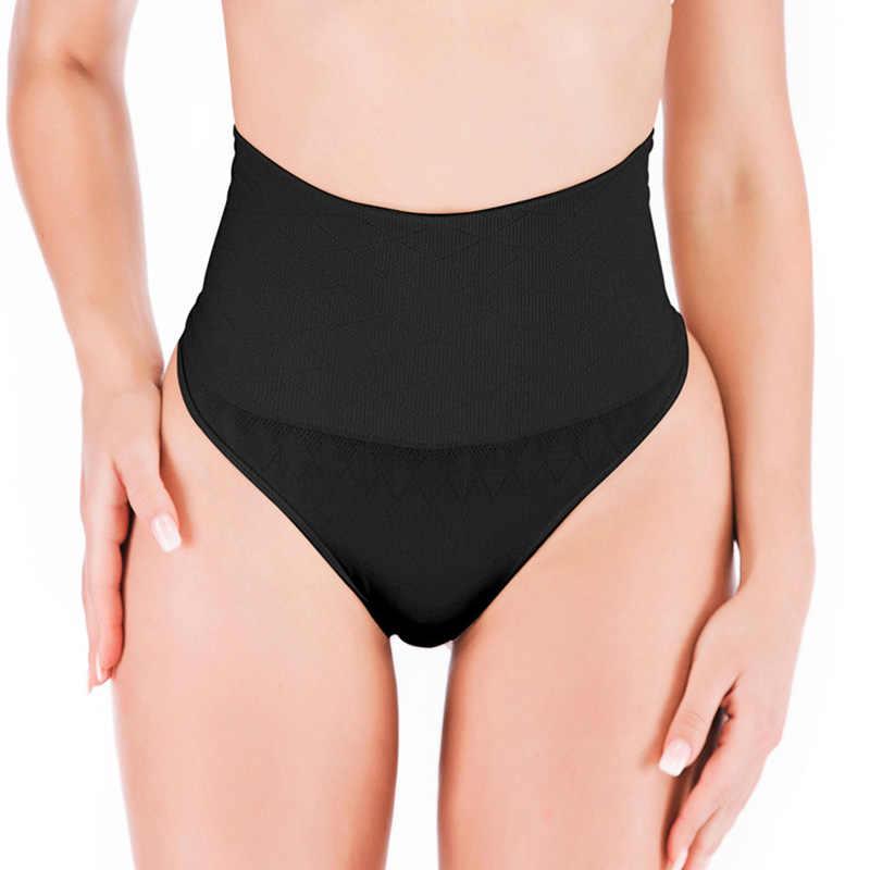 Vrouwen Slipje Hoge Taille Naadloze Lifting Heupen Body Vormgeven Vrouwelijke Slips Nyz Winkel
