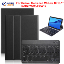 Walkers Protective Cover Case for Huawei Mediapad M5 Lite 10 BAH2 W09/L09/W19 10.1 Inch Case + Removable Bluetooth Keyboard