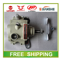 ATV REVERSE GEAR 150cc 200cc tricycle foot control gearbox zongshen loncin lifan engine accessories free shipping